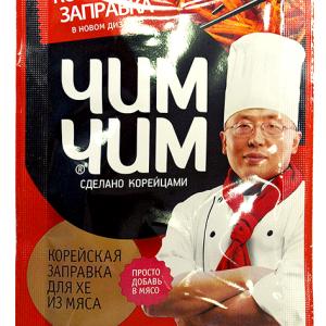 чим чим для мяса